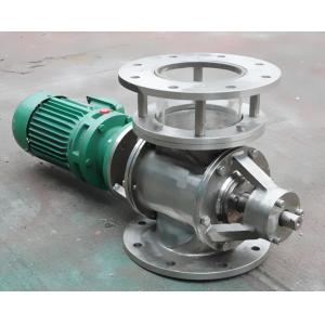 China Heavy Duty Rotary Airlock Feeder / Air Valve Industrial Discharge the Materials Tool on sale