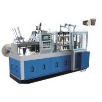 Small Business PE Coated Paper Tea Cup Making Machine Low Energy Waste