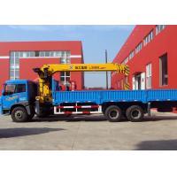 XCMG 12 Ton Loader Boom Truck Crane , 14.5m Lifting Height