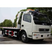 China Emergency Tow Truck Wrecker Flatbed DONGFENG 4 Tons 5.6 Meters 120hp Car Carrier on sale