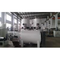 SRL-W plastic powder mixing machine