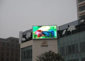 China SMD3535 P8 Outdoor Led Display Screens For Business Light And Slim Design 960*960mm Cabinet on sale