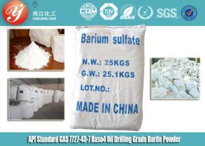 China CAS 7727-43-7 Oil Drilling Grade Barite Powder , High Purity BaSo4 API Standard on sale