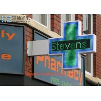 One / Two Side Led Pharmacy Sign For Hospital 10000dots/Sqm High Definition