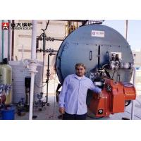 China 500 Bhp Oil Steam Boiler Lpg Fired Steam Generator For Feed Mill on sale