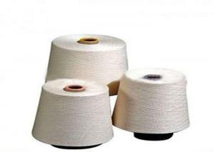 China Raw White 100% Pure Cotton Yarn Combed Carded For Gloves / Underwears on sale