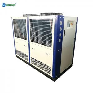 China 20HP 55KW Water Process Plant 380V Air Cooled Industrial Chiller Russia on sale