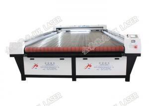 China Co2 Automatic  Carpet Laser Cutting Machine For Artificial Grass Carpet Cutting on sale