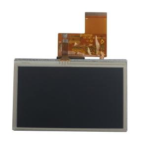 China Launch X431 Touch Screen For DIAGUN III on sale