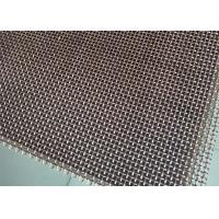 China 6 8 Mesh Magnetic Stainless Steel 430 Crimped Wire Mesh For Filtering Salt on sale