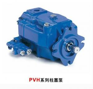 China Original Eaton Vickers PVH098R01AJ30A070000001  Hydraulic Piston Pump/Main Pump Variable Displacement on sale