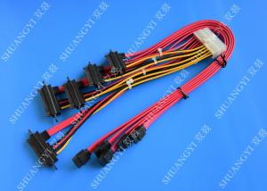 China SAS 29PIN to SATA 7PIN+BIG 4PIN Cable 45cm on sale