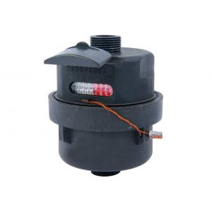 Quality Remote Reading Piston Water Meter , High Sensitivity Class C Water Meter for sale
