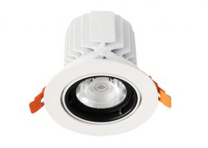 China 110 - 240V 30W Adjustable LED Recessed Downlights Pure White Color Temperature on sale
