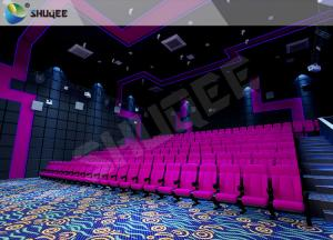 China Customized Color Movie Theater Seats , SV Cinema Movie Theater Chairs 120 Seats on sale