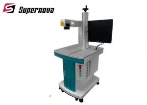 China Shenzhen Supernova 20W/30W/50W Cheap Fiber Laser Line Marker on sale