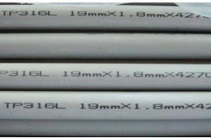 China Custom Seamless Stainless Steel Tubing on sale