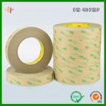 3M467MP non-substrate double-sided adhesive 200mp transparent ultra-thin non-base pure adhesive film tape
