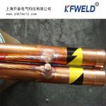 Lista do UL, CE, GV, Rod à terra químico de cobre &52*2000mm, de alta qualidade