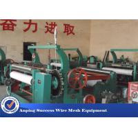 Mechanical Control / Rolling Shuttleless Weaving Machine For Filter Mesh High Speed