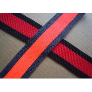 China Christmas Fabric Woven Jacquard Ribbon Polyester Decorative on sale