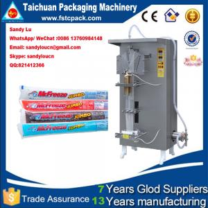 China Low cost Popsicle,ice pop , freeze pop filling , sealing ,packing machine on sale