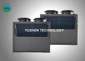 China 15 HP Portable Air Source Heat Pump , Office Commercial Cooling Units on sale