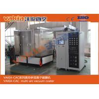 Ceramic Tiles PVD Vacuum Coating Machine / Ceramic Tiles Titanium Gold Coating Machine