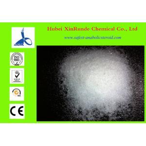 China Amino Tadalafil Api Active Pharmaceutical Ingredient White Crystalline Powder 385769-84-6 on sale