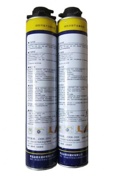 Fire Proof Polyurethane Foam Sealant Expanding Spray Foam Insulation