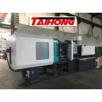 China Plastic injection molding mschine 20000KN Haijiang horizontal standard on sale