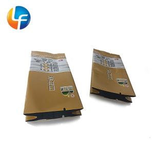 China Heat seal aluminium foil green tea packaging jean bags/security packing on sale