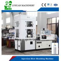 China Good Performance Single Stage Blow Molding Machine For Baby Feeding Bottle on sale