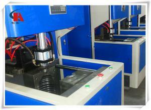 China Stable PET Bottle Blow Molding Machine , PET Preform Making Machine 15 - 75mm Neck Size on sale