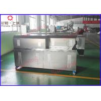 Electrical Stainless Steel Fish Feed Production Line Low Energy Consumption