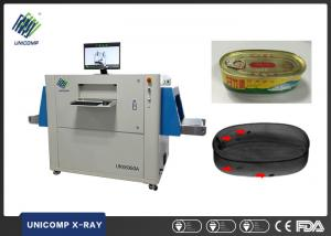 Quality Flexible Online Industrial X Ray Machine , Food X Ray Inspection Equipment for sale