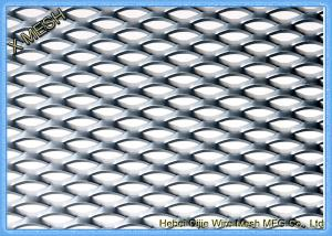 China Silver Expanded Metal Mesh , Hot Galvanized Steel Welded Wire Mesh For Ceiling Tiles on sale