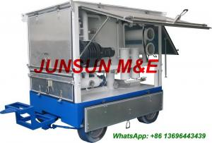 China High Quality and Cost-Effective Trailer Mounted Mobile Type Transformer Oil Filtration Equipment on sale