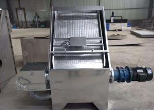 China High Speed Solid Liquid Separation Machine , Manure Dewatering Equipment on sale