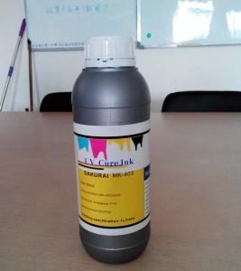 China all color offset transfer pigment ink for sublimation paper on sale