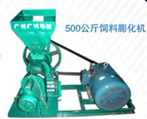 China Guangzhou production of fish feed extruder on sale
