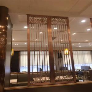 Restaurant wall divider metal screen stainless steel room divider