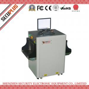 China Multi Energy X Ray Baggage Scanner Machine 50*30cm Size Windows 7 Operation System on sale