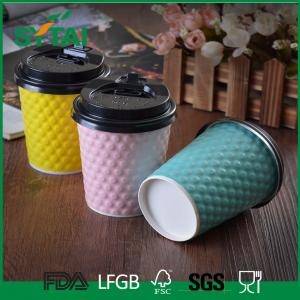 China Creative Embossing Logo Ripple Paper Cups , Hot Disposable Coffee Cups Customized design on sale