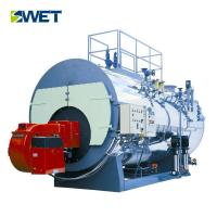 Fire tube 2ton 1.25 mpa gas fire steam boiler for pharmaceutical textile industry
