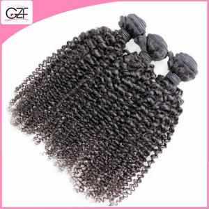 China Cheap Brazilian Human Hair Curly Wave Bundles 100 gram Brazilian Afro Kinky Curly Hair on sale