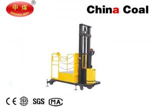 China Logistics Equipment  Order Picker 4.0 Ton Full Electric Aerial Order Picker Stacker on sale
