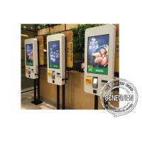 Tft Lcd Touch Screen Wifi Digital Signage Self Service Ordering Food Kiosk Payment Terminal