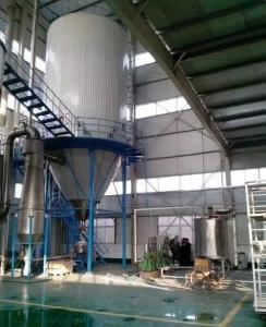 China Commercial Pilot Spray Dryer Ceramic Industry Spray Drying Plant 1.6×9.1×1.75 on sale