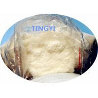 Vandetanib Pharmaceutical Industry Raw Materials Anti - Cancer Cream Coloured Powder